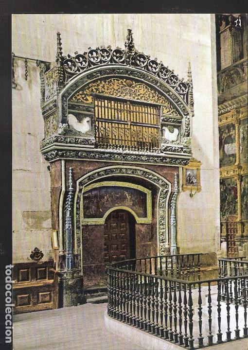 EL GALLINERO. CATEDRAL. SANTO DOMINGO DE LA CALZADA. LOGROÑO. (Postales - España - La Rioja Moderna (desde 1.940))