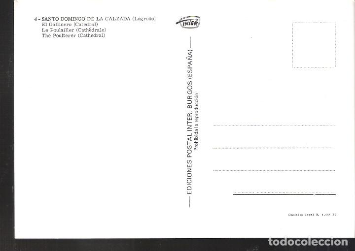 Postales: El gallinero. Catedral. Santo Domingo de la Calzada. Logroño. - Foto 2 - 133003670