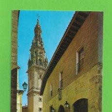 Postales: POSTAL - PARADOR NACIONAL Y TORRE - CATEDRAL - SANTO DOMINGO DE LA CALZADA - LOGROÑO -. Lote 133158738