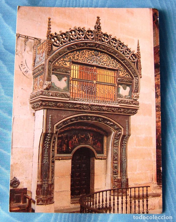 CATEDRAL GALLINERO DE SANTO DOMINGO DE LA CALZADA (LA RIOJA). (Postales - España - La Rioja Moderna (desde 1.940))