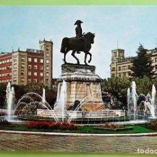 Postales: LOGROÑO. 2012 ESTATUA DEL GENERAL ESPARTERO. ED. ARRIBAS. USADA. COLOR. Lote 135688805