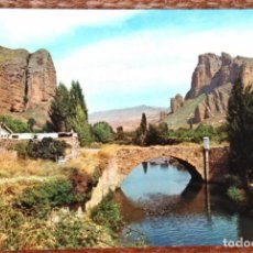 Postales: LOGROÑO - PUENTE CAMINO VIGUERA. Lote 143272226