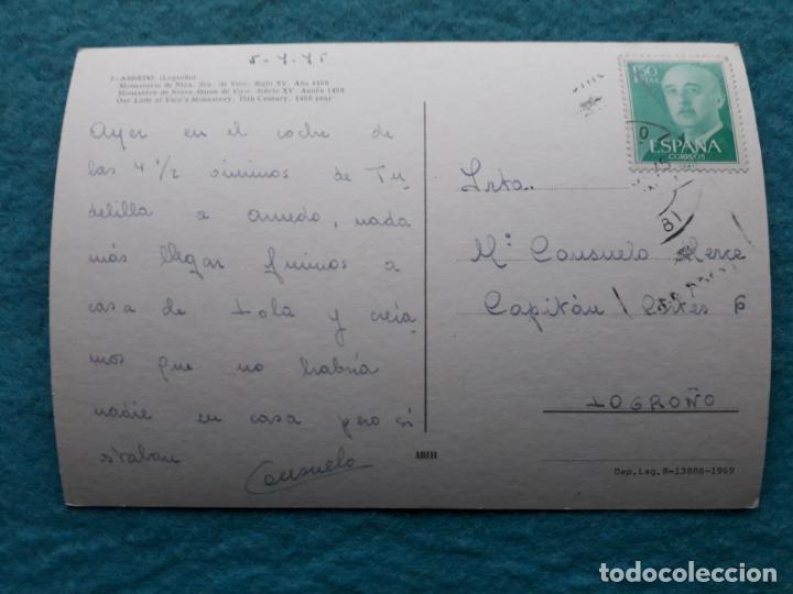 Postales: Arnedo. Logroño. Monasterio de Nuestra Señora de Vico. Siglo XV. Franqueada el 5 de Julio de 1975. - Foto 2 - 144343574