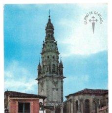 Postales: SANTO DOMINGO DE LA CALZADA Nº 10 CATEDRAL DESDE ARCO DEL AYUNTAMIENTO .- FOTO ISAAC. Lote 145508790