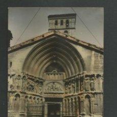 Postales: POSTAL SIN CIRCULAR - LOGROÑO 23 - PORTADA DE SAN BARTOLOME - EDITA POSTALES VICTORIA. Lote 146974434