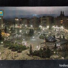 Postales: Nº 4 LOGROÑO. PASEO DEL ESPOLÓN. Lote 156978590