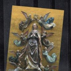 Postales: 336- ASUNCIÓN DE MARÍA. CATEDRAL SANTA MARÍA LA REDONDA. Lote 157356642