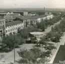 Postales: CALAHORRA-PASEO MERCADAL-GARCIA- RARA. Lote 159467678