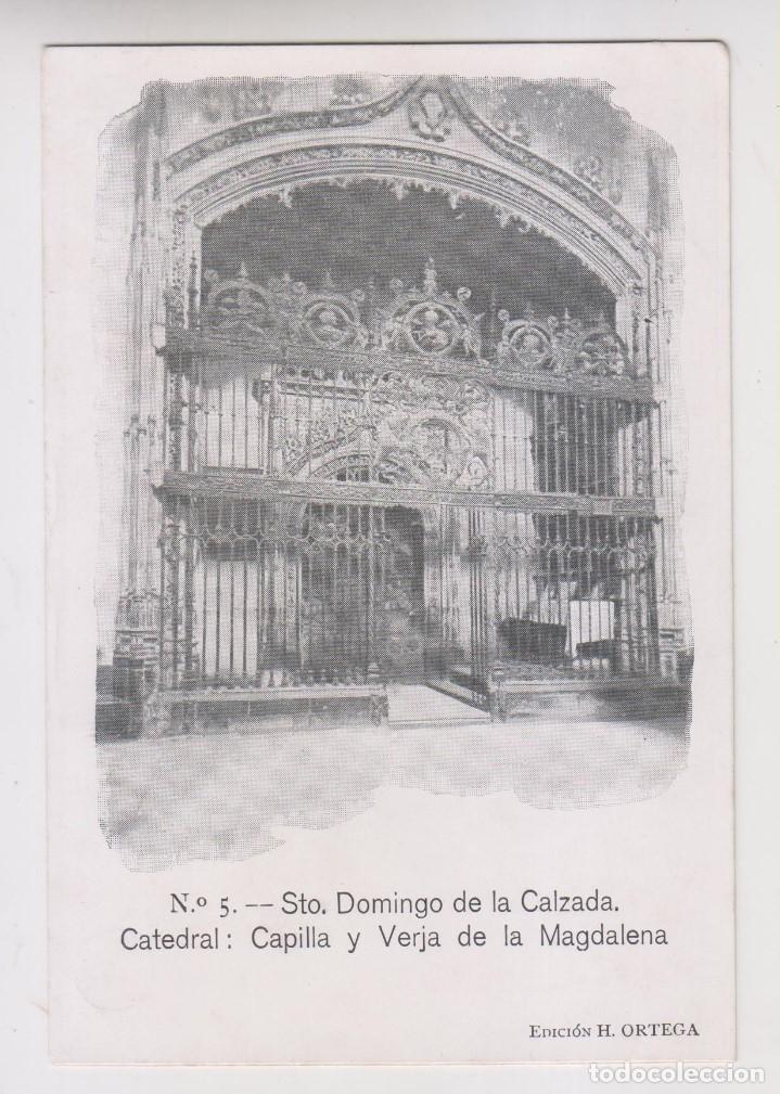 POSTAL. Nº 5 SANTO DOMINGO DE LA CALZADA. CATEDRAL. CAPILLA Y VERJA DE LA MAGDALENA. RIOJA (Postales - España - La Rioja Moderna (desde 1.940))