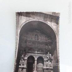 Postales: TARJETA POSTAL - HARO Nº 16 - LA RIOJA - EDICIONES SICILIA - ZARAGOZA - SIN CIRCULAR. Lote 163600786
