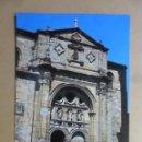 Postales: POSTAL - 5 - SANTO DOMINGO DE LA CALZADA (LOGROÑO) - PLAZA DEL SANTO Y FACHADA DE LA CATEDRAL - ED. . Lote 168257136