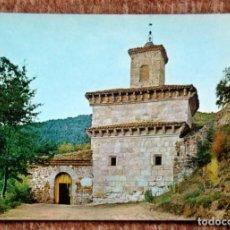 Cartes Postales: SAN MILLAN DE LA COGOLLA - MONASTERIO DE SUSO. Lote 171169754