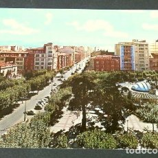 Postales: LOGROÑO (CAPITAL) 7428 CALLE VARA DE REY Y ESPOLÓN - ED. BV BESCOA - CIRCULADA - LA RIOJA. Lote 171804999