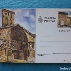 Postales: LOGROÑO. IGLESIA DE SAN BARTOLOMÉ.. Lote 172839195
