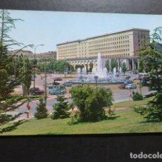 Postales: MADRID NUEVOS MINISTERIOS. Lote 178240182