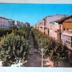 Postales: POSTAL DE SANTO DOMINGO DE LA CALZADA ( LA RIOJA): PASEO DEL ESPOLÓN. Lote 178355887