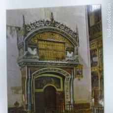 Postales: POSTAL. 4. SANTO DOMINGO DE LA CALZADA. LOGROÑO. EL GALLINERO. CATEDRAL. ED. INTER. NO ESCRITA. . Lote 178562210