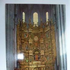 Postales: POSTAL. 3. SANTO DOMINGO DE LA CALZADA. LOGROÑO. RETABLO DE LA CATEDRAL. ED. INTER. NO ESCRITA. . Lote 179154548