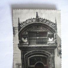 Postales: SANTO DOMINGO DE LA CALZADA LUCILO DEL GALLO Y LA GALLINA Nº 20 ED. SICILIA ZARAGOZA. Lote 182950840
