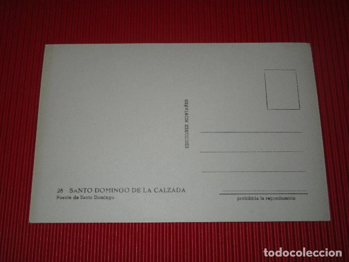 Postales: SANTO DOMINGO DE LA CALZADA - PUENTE DE SANTO DOMINGO - 28 - SIN USAR - EDICIONES MONTAÑES - Foto 2 - 190239707