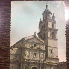 Postales: CALAHORRA - CATEDRAL. VISTA GENERAL - N° 1 ED. SICILIA. Lote 192226456