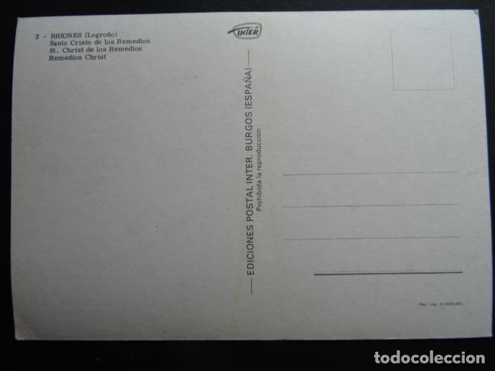 Postales: Logroño, Santo Cristo de los remedios, postal sin circular - Foto 2 - 194213317