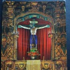 Postales: LOGROÑO, SANTO CRISTO DE LOS REMEDIOS, POSTAL SIN CIRCULAR. Lote 194213317
