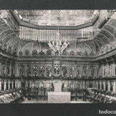 Postales: POSTAL CIRCULADA - LOGROÑO 2 - CATEDRAL - EDITA ESTUDIOS SALON - RAREZA CIRCULADA DESDE FRANCIA. Lote 194754112