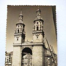 Postales: POSTAL -- LOGROÑO - TORRES GEMELAS DE LA REDONDA -- ESCRITA --. Lote 194862655