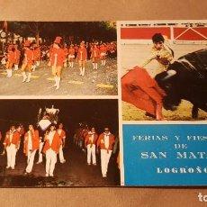 Postales: POSTAL. FIESTAS LOGROÑO. AÑOS 70 .. Lote 195319122