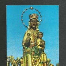Postales: POSTAL SIN CIRCULAR - SANTA MARIA DE LA ESTRELLA 4 - SAN ASENSIO - LOGROÑO - EDITA SKORPIO. Lote 195354288