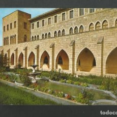Postales: POSTAL SIN CIRCULAR - SANTA MARIA DE LA ESTRELLA 4 - SAN ASENSIO - LOGROÑO - EDITA ARTFI. Lote 195354601