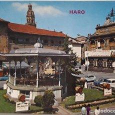 Postais: POSTAL DE HARO EN LA RIOJA. Lote 197535460