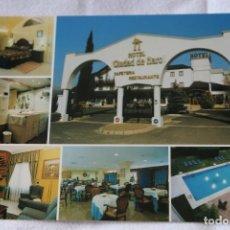 Postales: HOTEL CIUDAD DE HARO LA RIOJA SIN CIRCULAR. Lote 202498258