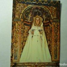 Postales: POSTAL ALBERITE DE IREGUA-VIRGEN ANTIGUA. Lote 205858641
