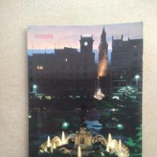 Postales: POSTAL LOGROÑO,FUENTE DE ESPOLON. Lote 206231176