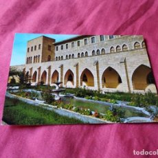 Postales: POSTAL DE LOGROÑO - SAN ASENSIO - BONITAS VISTAS - - LA DE LA FOTO VER TODAS MIS POSTALES. Lote 207371840