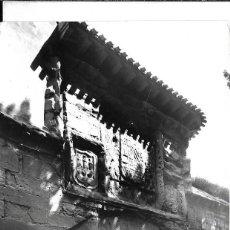 Cartes Postales: LOGROÑO -ANTIGUA POSTAL PORTAL EL REBELLIN - NUEVA FOTO SICILIA. Lote 209755210