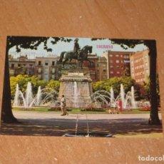 Postales: POSTAL DE LOGROÑO. Lote 211587187