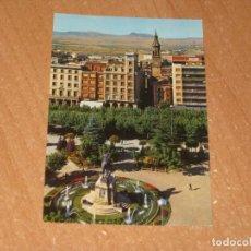 Postales: POSTAL DE LOGROÑO. Lote 211587425