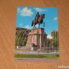 Postales: POSTAL DE LOGROÑO. Lote 211587540