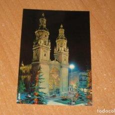 Postales: POSTAL DE LOGROÑO. Lote 211587631