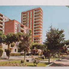 Cartes Postales: CALAHORRA - PASEO DEL MERCADAL Y JARDINES - LMX - LR. Lote 216580845