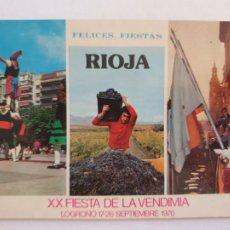 Cartes Postales: LOGROÑO - XX FIESTA DE LA VENDIMIA SEPTIEMBRE 1976 - LMX - LR. Lote 216592866