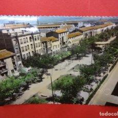 Postales: CALAHORRA. PASEO DEL MERCADAL. Lote 217125453