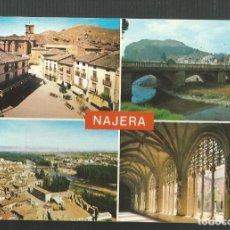Postales: POSTAL SIN CIRCULAR - NAJERA 5559 - VISTAS PARCIALES - LOGROÑO - EDITA CALPEÑA. Lote 219232531