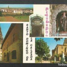 Postales: POSTAL SIN CIRCULAR - SANTO DOMINGO DE LA CALZADA 5616 - LOGROÑO - EDITA CALPEÑA. Lote 219232606
