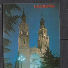Postales: Nº 4939.- LOGROÑO. PUERTA Y TORRES DE LA CAEDRAL DE SANT MARÍA DE LA REDONDA. Lote 222070073
