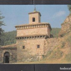 Postales: MONASTERIO DE SAN MILLAN DE SUSO. EXTERIOR. Lote 222072508