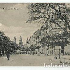 Postales: ANTIGUA POSTAL LOGROÑO EL MURO DE CERVANTES. Lote 222557491